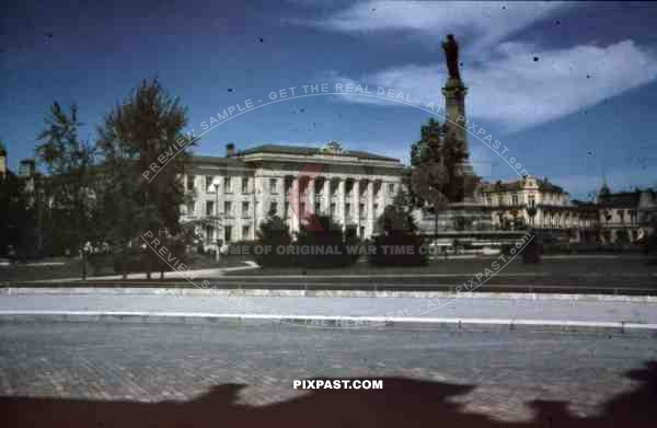 Liberty monument in Ruse, Bulgaria 1943